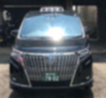 ワゴンタクシー