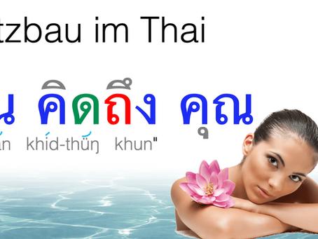 Satzbau im Thai