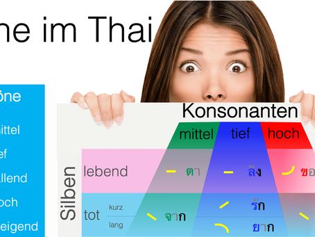 Töne im Thai 🎶