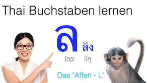 Thai Buchstaben lernen