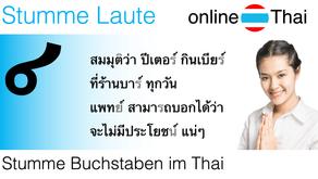 Stumme Laute im Thai