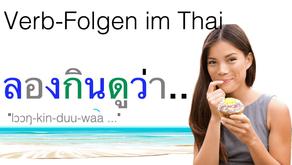 Verb-Folgen im Thai