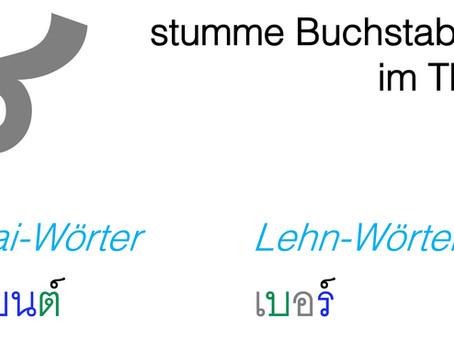 """Stumm-Zeichen (""""karan"""") im Thai"""