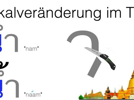 Vokalveränderung im Thai