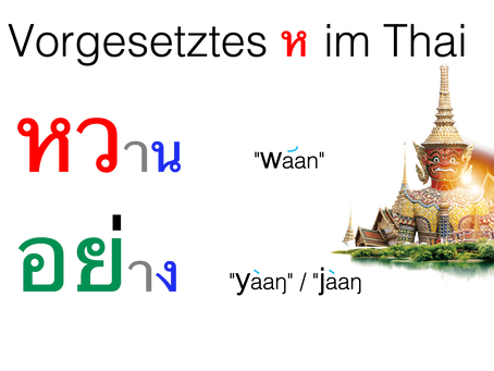 Vorgesetztes ห im Thai