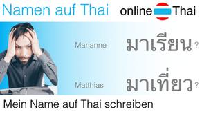 Mein Name auf Thai schreiben