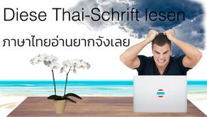 Besondere Thai Schriftarten