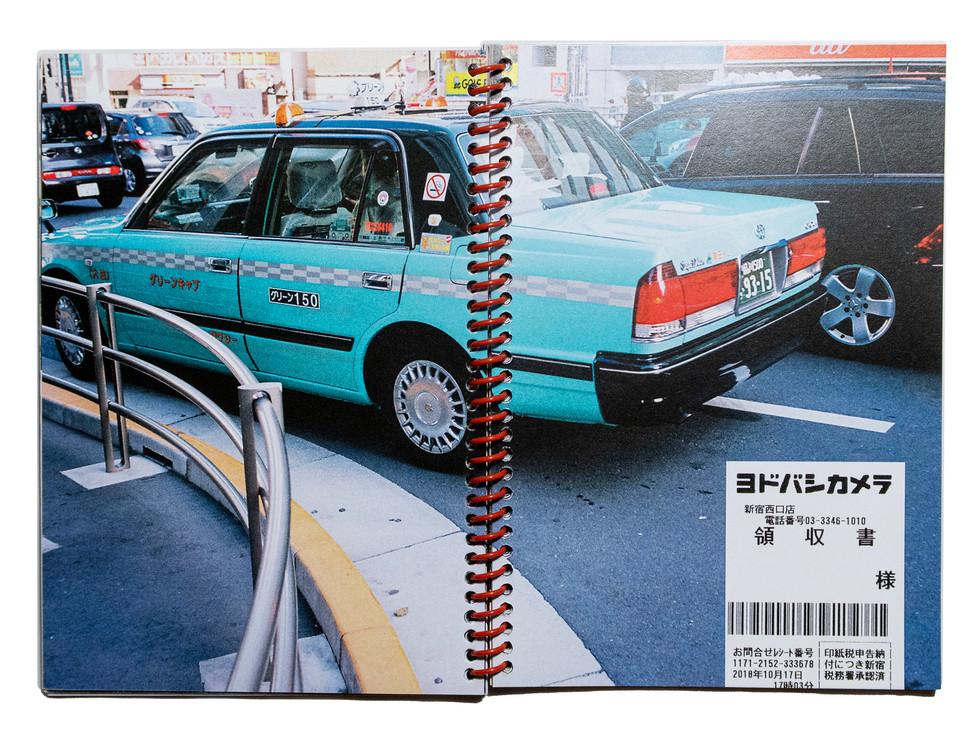 Japan-Zine-13.jpg