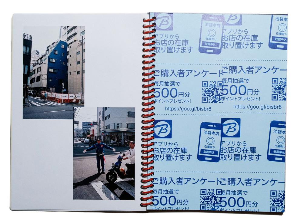 Japan-Zine-7.jpg