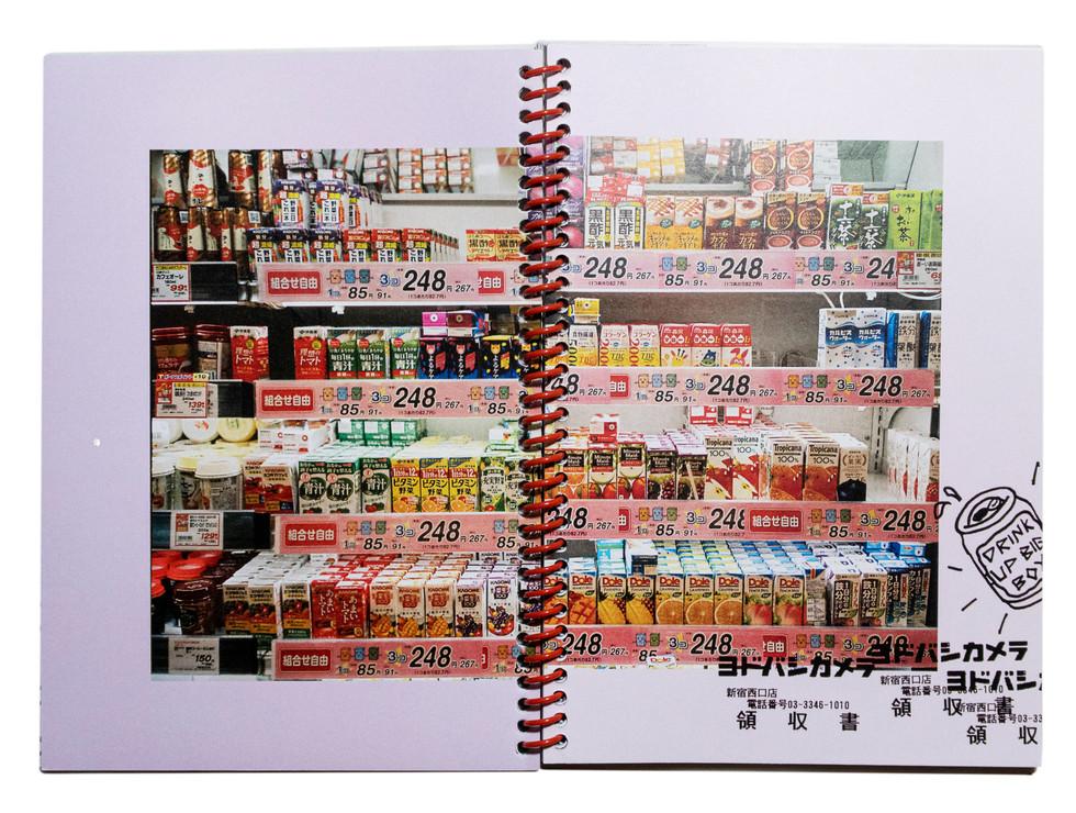 Japan-Zine-9.jpg