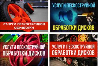 Печать баннера в Воронеже
