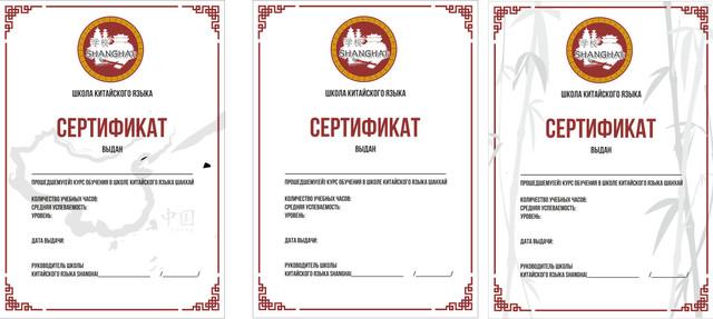 Печать сертификатов в Воронеже