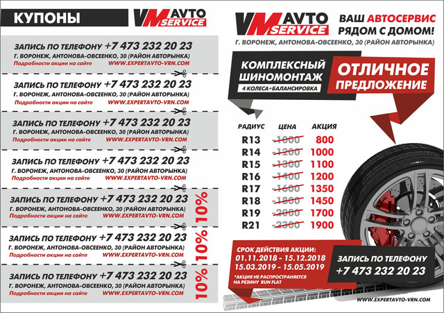 Печать буклетов в Воронеже