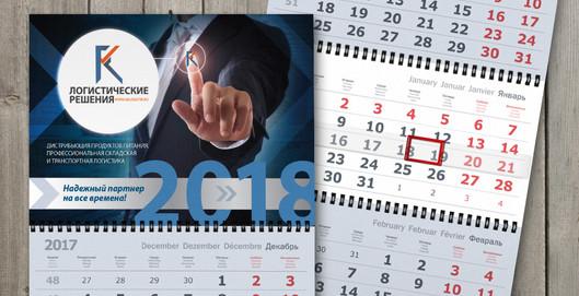 Печатаем фирменные квартальные календари