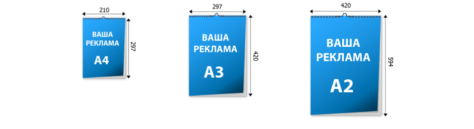 calendar_perekid111.png
