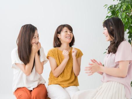 ママ友とのトラブルを避ける!6つのコツ