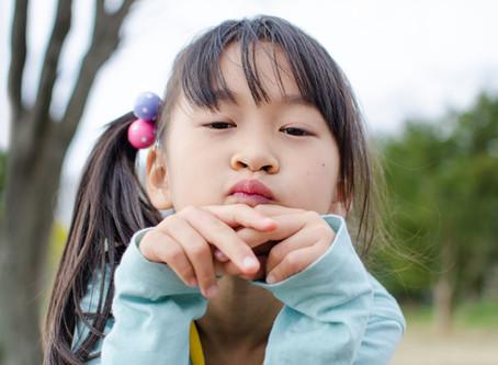 「不足」を子育てに活用して子どもを伸ばす!