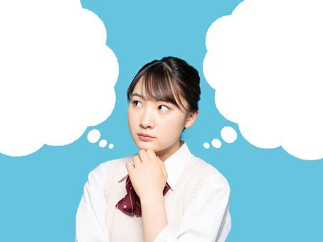 中学にも留年はあるの? 日本と海外の教育事情をレポート!