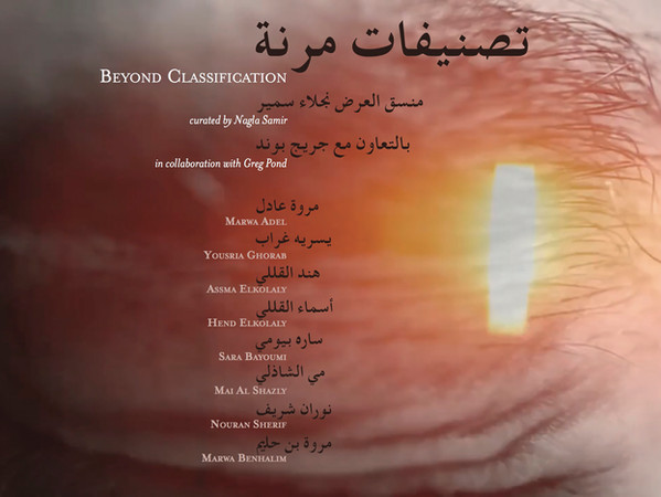 Beyond Classification