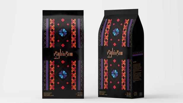 Sinai Coffee - سيناوي