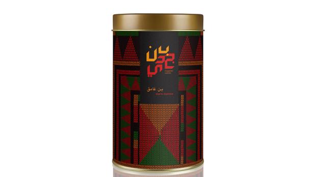 Siwa Coffee - بن جدي