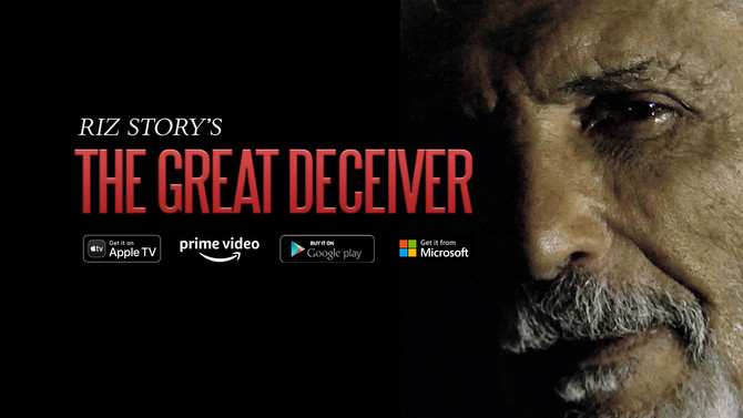 THE GREAT DECEIVER - Out Now