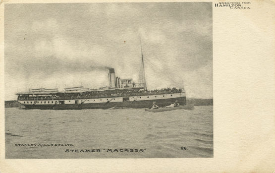 steamer1.jpg