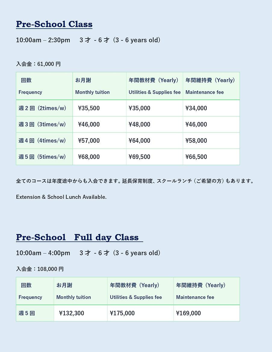 繝帙・繝繝壹・繧ク縲€譁咎≡陦ィ2_page-0002.jpg
