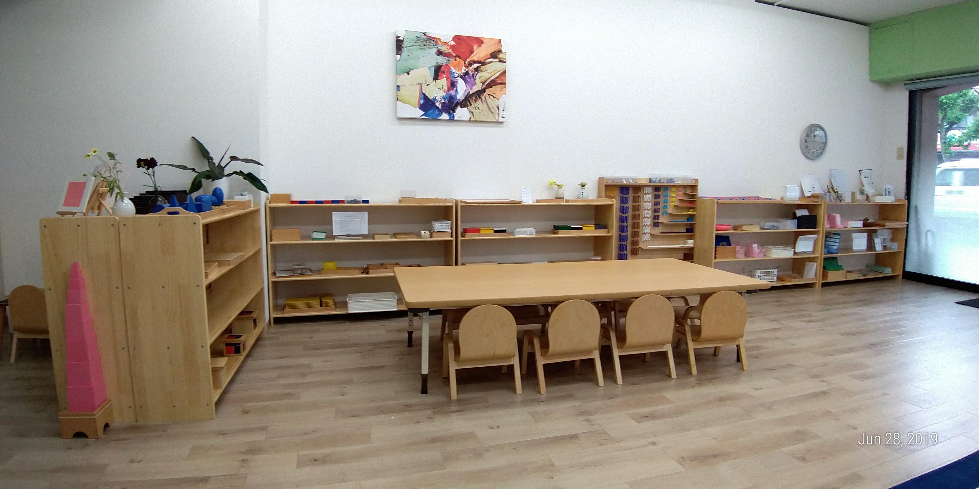 Kakuozan Montessori International