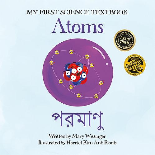 Atoms / পরমাণু