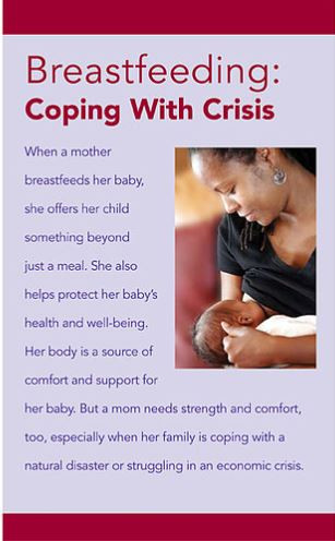 breastfeeding coping with crisis nursing moms motherhood nursing platypus media