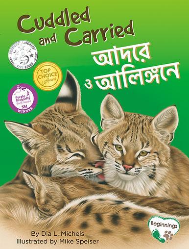 RGB.CuddledCarried.Bengali.Cover.HiRes.j