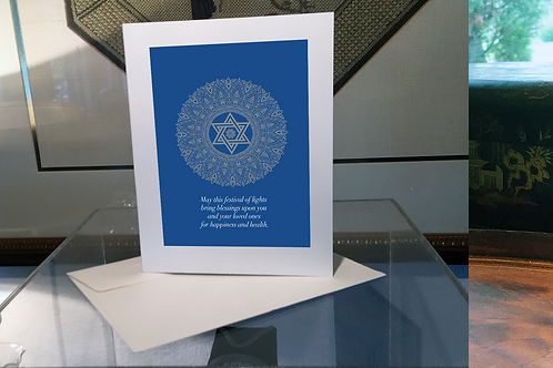 Happy Hanukkah Greeting Card/Set of 10
