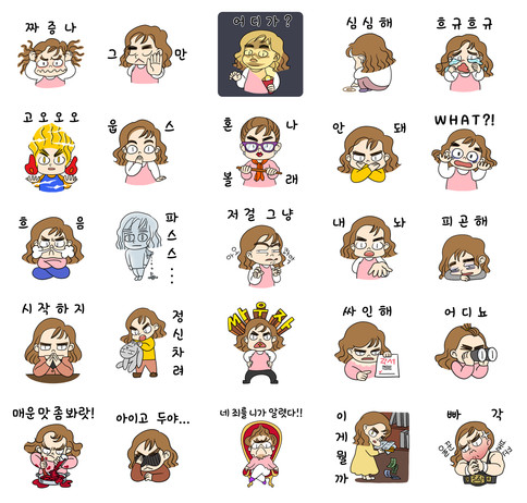 KAKAO Emoticon_ Let's fight!