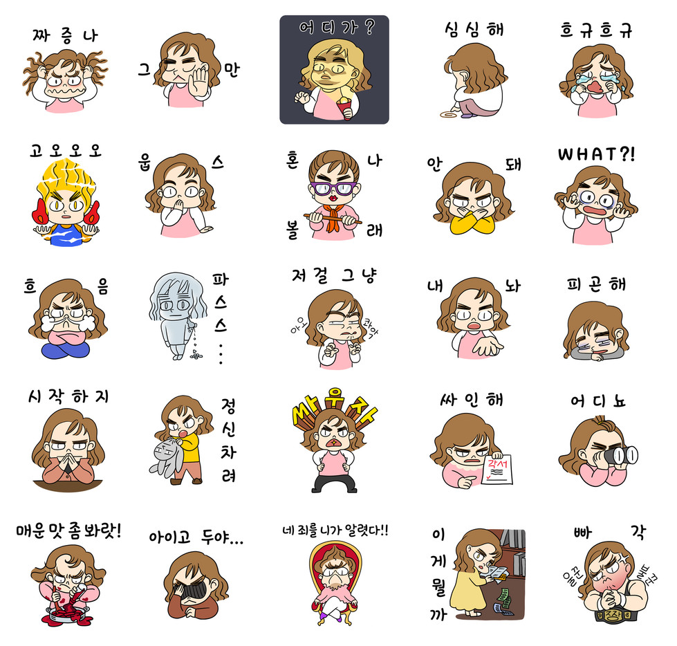 KAKAO Emoticon_Let's fight!
