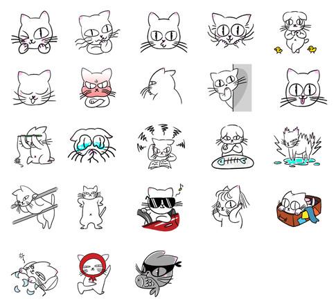 LINE Emoticon_ Short tail cat