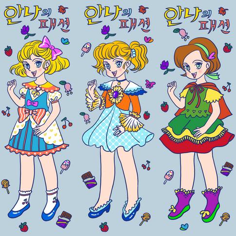 KAKAO Emoticon_ Paper doll
