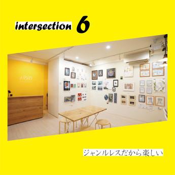 【募集終了】2019 2/18 mon -3/17 sun ジャンルレスグループ展【intersection 6】