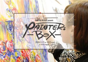 【日本初!】ライブペイント専門店「PIANTERs BOX」2018  11/17 sat- 12/2 sun