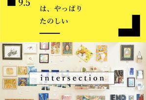 【展示】2020 9.28 mon-10.25 sun ジャンルレスグループ展「intersection9.5」