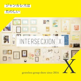 【展示】2021 2.5 fri-3.16 tue ジャンルレスグループ展[intersection 10] ※入場無料