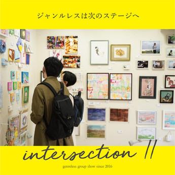 【展示】2021.5.28 fri-6.22 tue ジャンルレスグループ展 [intersection11]