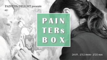 日本初ライブペイント専門店「PAINTERs BOX presented by PD」2次募集のお知らせ