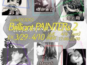 2019 3/29 fri-4/10 wed  PAINTERs DELIGHT presents Group Show『Briliant PAINTERs 2 』