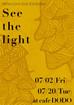 【展示】2021 7.2(fri)-7.20(tue) MKkonomi solo exhibition [See the light]