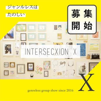 【募集】2021.2.5 fri-3.16 tue ジャンルレスグループ展 [intersection10]
