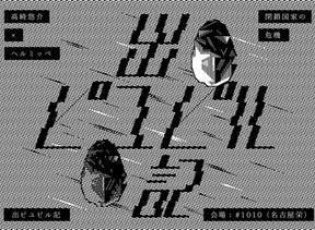 【展示】2019.12.13.fri-12.22.sun 『出ピユピル記』スピンオフ
