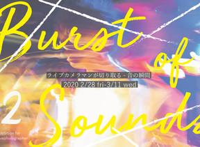 【展示】2020.2.28 fri-3.11 wed Photoexhibition for Livecameraman 「Burst of Sounds 2」