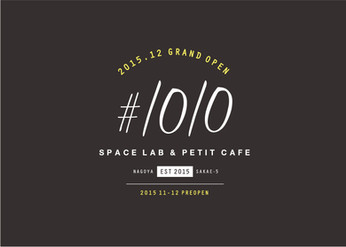 #1010
