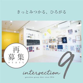 【募集終了】2020.7.6 mon-7.19 sun ジャンルレスグループ展 [intersection9]